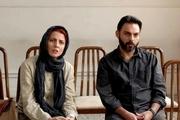 «جدایی» اصغر فرهادی در لیست ۱۰۰ فیلم برتر تاریخ سینما وجود دارد