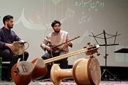 جشنواره موسیقی امیرجاهد آغاز شد