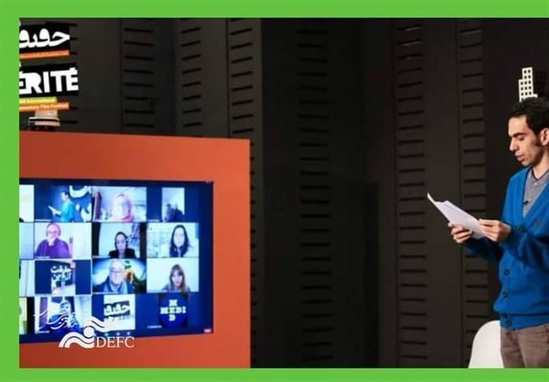 اعلام شرایط ثبت طرح در بخش «پیچینگ» جشنواره «سینما حقیقت»