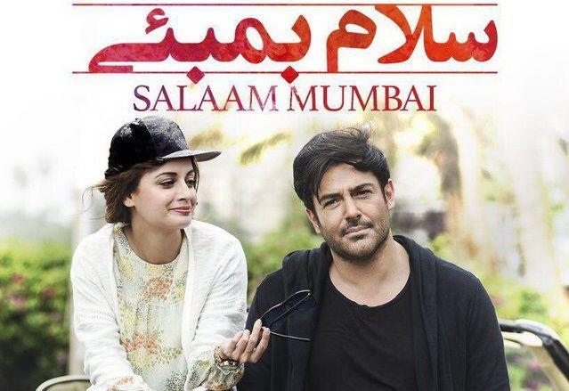 سریال ایرانی هندی محمدرضا گلزار در نتفلیکس؟